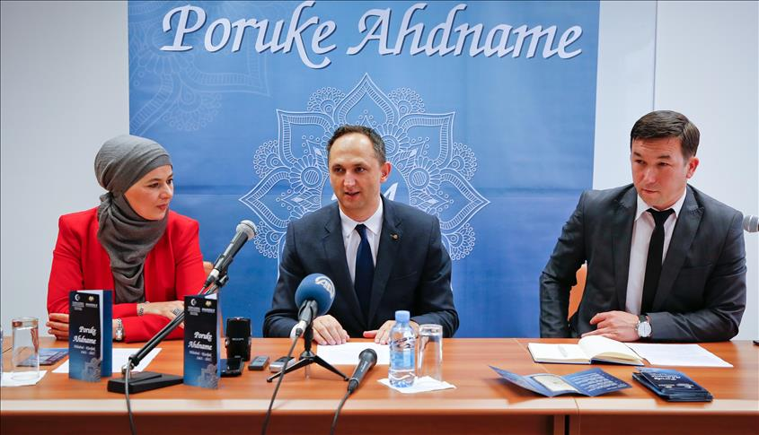 """Manifestacija """"Poruke Ahdname 2017"""": Prezentirati multireligijske dimenzije BiH"""