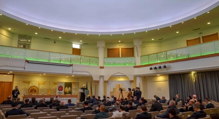 """Naučna konferencija """"Islamska tradicija Bošnjaka na razmeđu stoljeća: izazovi i odgovori"""""""